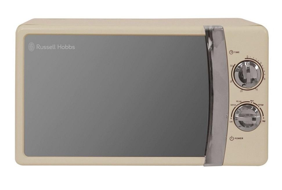 russell-hobbs-rhmm701c-front.jpg