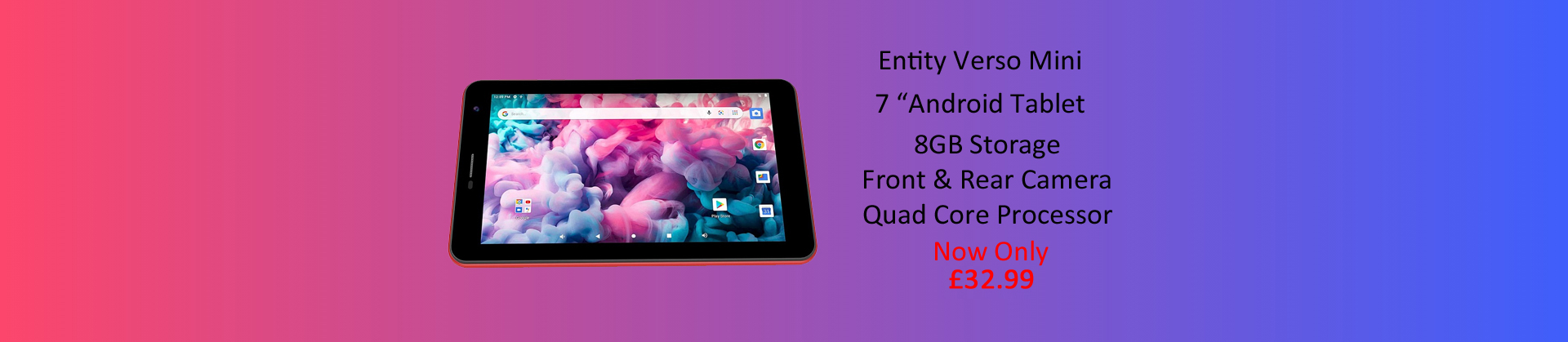 entity 7 inch tablet